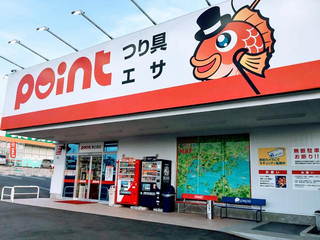 東広島店①
