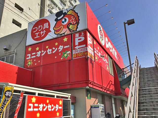 金沢文庫店②