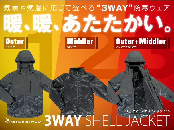1810 rm 3way shell jacket top m