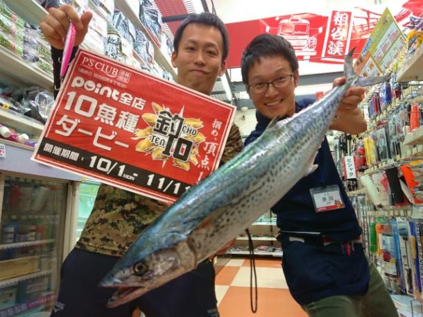 Tokusima20181027174726