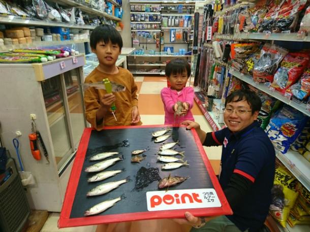 Tokusima20181028182812
