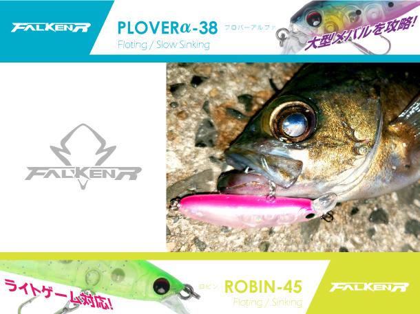 1812 fr plover α&robin top m