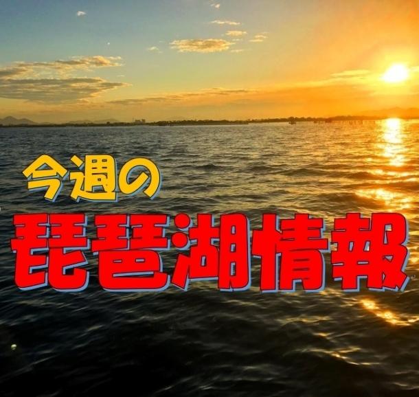 Igawatani20181028195301