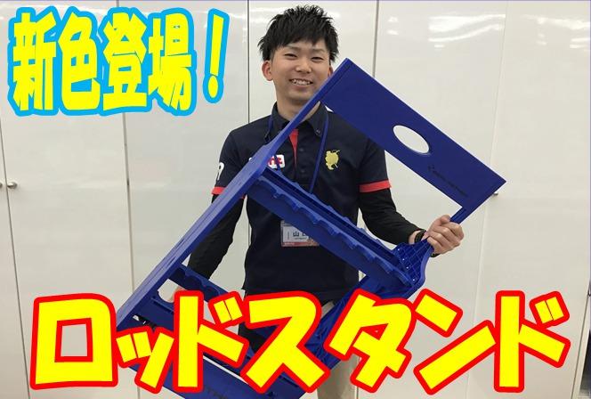 Isahaya 0421 hp