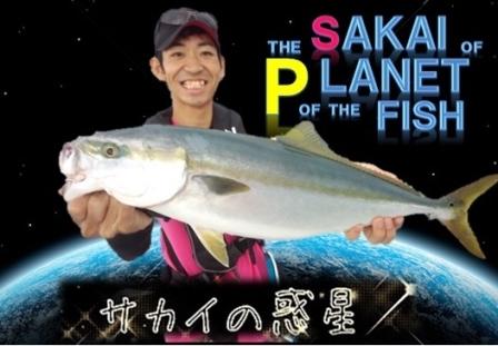 Blog 86131 yojirou20180116123206 1 1