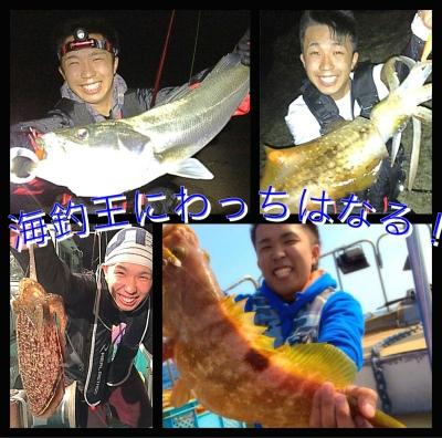 Izumo20160824165506