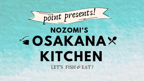 Nozomi recipe 2