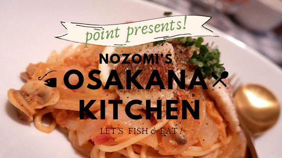 Nozomi recipe1