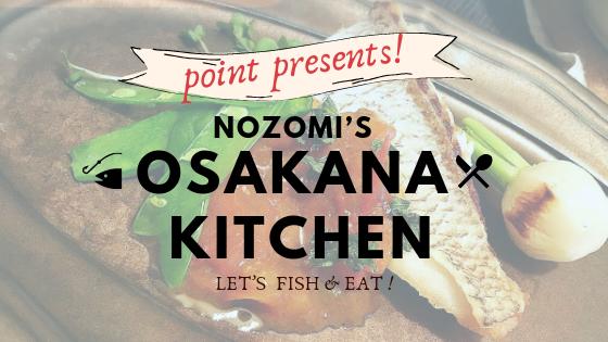 Nozomi recipeのコピー