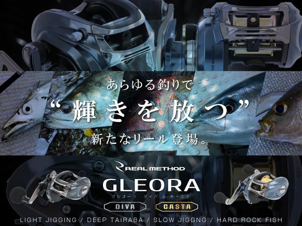 1910 rm gleora top m