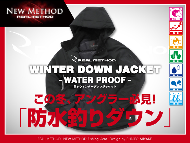 1910 rm water proof winter down jacket top m