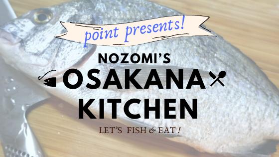 Nozomi recipe② 1