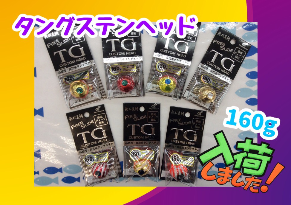 Img 5550 1