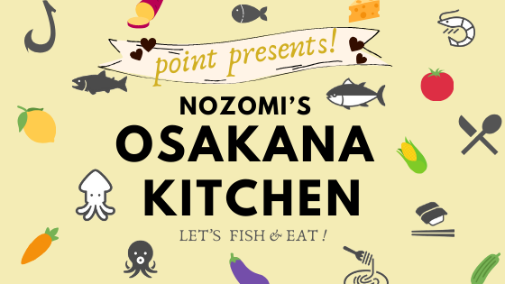 Nozomi recipe② 1.pngやさい