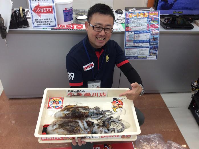 Yugawa airi 0122 01
