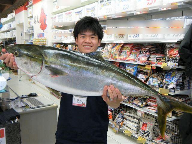 Matsue buri 200215 1