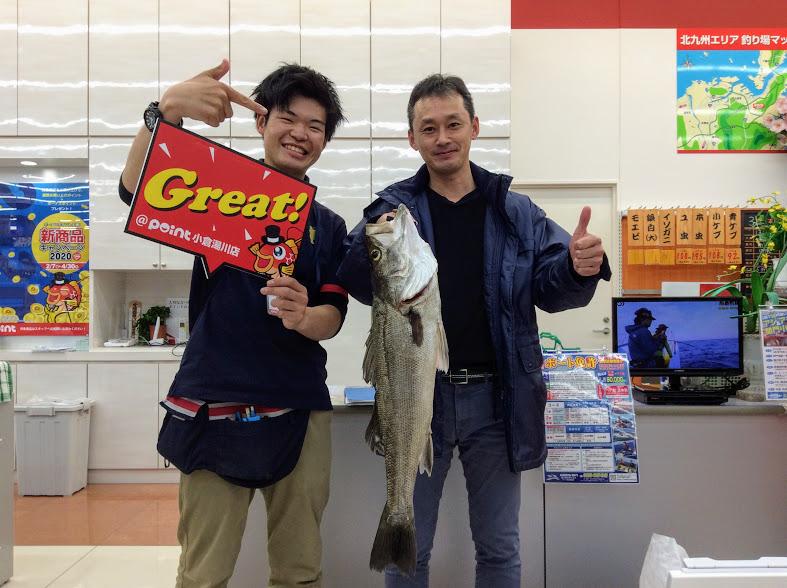 Yugawa si bsu 0313 02