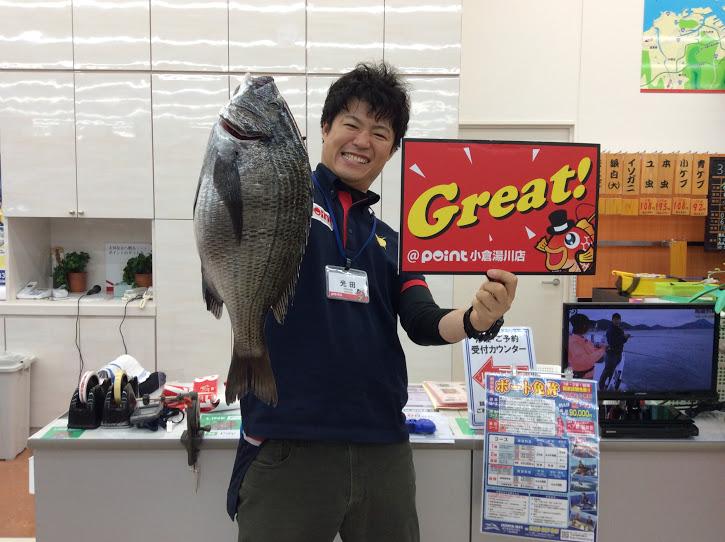 Yugawa 200331 tinu 02