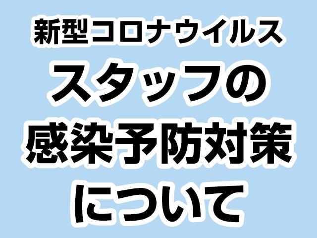 Omochikomi 2