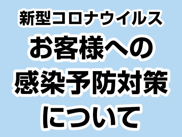 Omochikomi 3