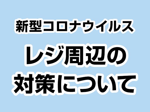 Omochikomi 4