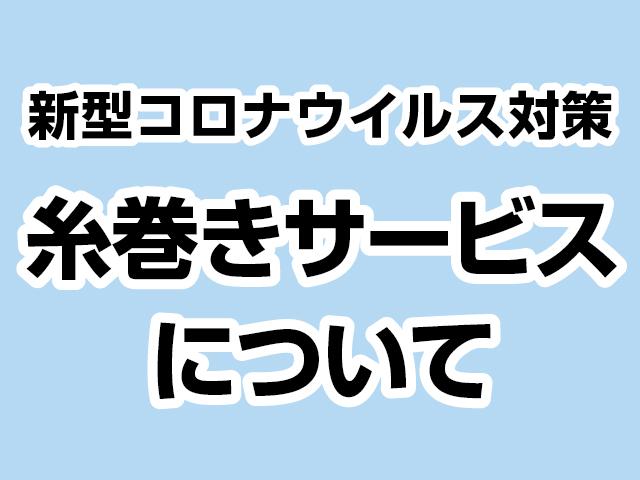 Omochikomi 7