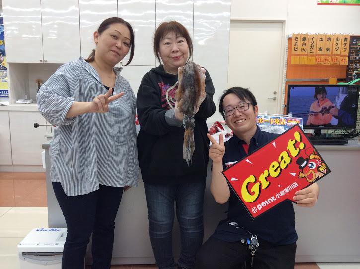 Yugawa 20200404 aoriika 01