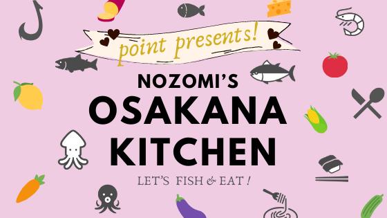 Nozomi recipe② やさい(3)