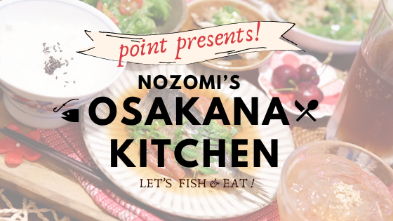 Nozomi recipe②