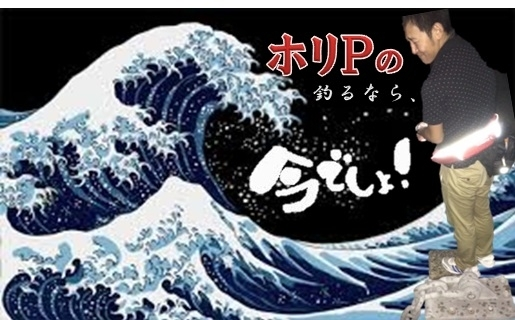Yojirou20141125125042