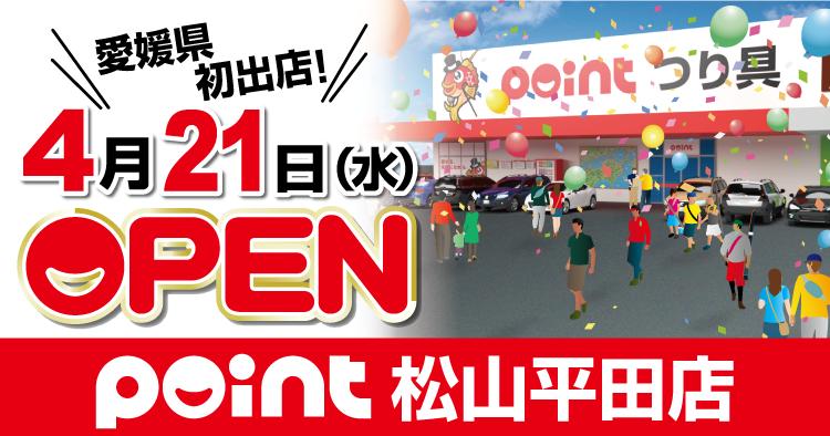 Matsuyama open 0421
