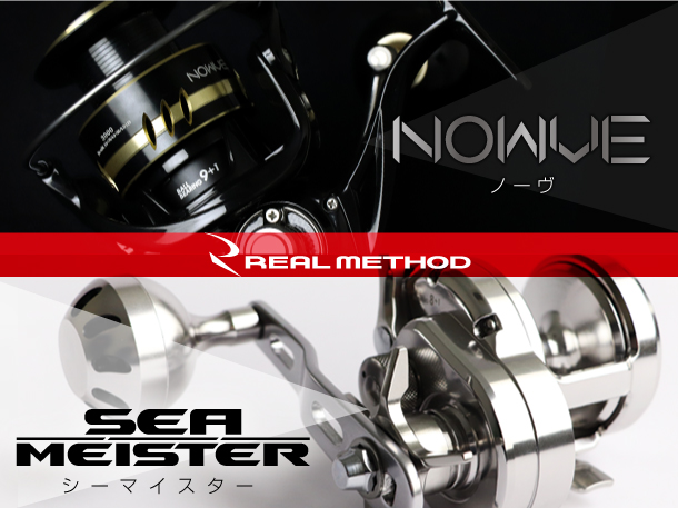 2109 rm nowve、sea meister top ny